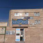 پیش دبستانی مهاد،موسسه مهد قرآن کریم خمینی شهر