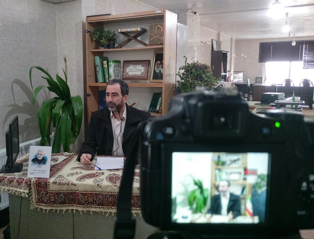 وبینار مجتمع مدارس مهاد خمینی شهر